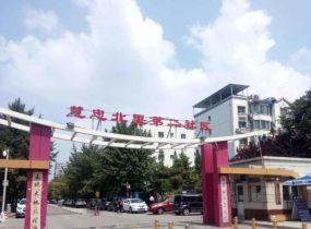 Huizhong North Li second community